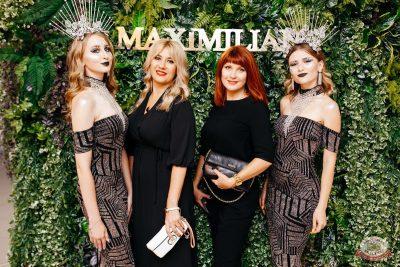 Концерт Славы! День рождения «Максимилианс», 18 июля 2019 - Ресторан «Максимилианс» Челябинск - 1