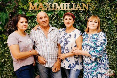 Концерт Славы! День рождения «Максимилианс», 18 июля 2019 - Ресторан «Максимилианс» Челябинск - 10