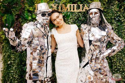 Концерт Славы! День рождения «Максимилианс», 18 июля 2019 - Ресторан «Максимилианс» Челябинск - 11