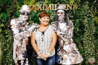 Концерт Славы! День рождения «Максимилианс», 18 июля 2019 - Ресторан «Максимилианс» Челябинск - 12