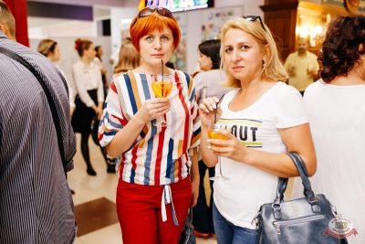 Концерт Славы! День рождения «Максимилианс», 18 июля 2019 - Ресторан «Максимилианс» Челябинск - 13