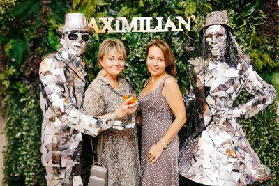 Концерт Славы! День рождения «Максимилианс», 18 июля 2019 - Ресторан «Максимилианс» Челябинск - 16