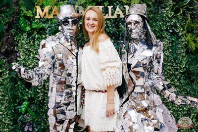 Концерт Славы! День рождения «Максимилианс», 18 июля 2019 - Ресторан «Максимилианс» Челябинск - 22