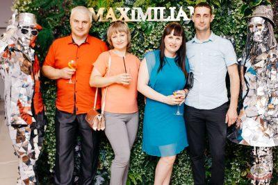 Концерт Славы! День рождения «Максимилианс», 18 июля 2019 - Ресторан «Максимилианс» Челябинск - 26