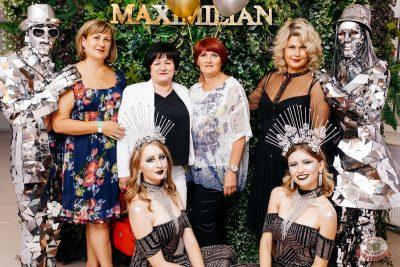 Концерт Славы! День рождения «Максимилианс», 18 июля 2019 - Ресторан «Максимилианс» Челябинск - 31