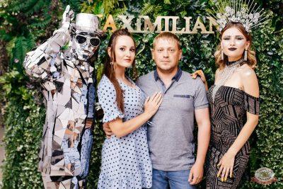 Концерт Славы! День рождения «Максимилианс», 18 июля 2019 - Ресторан «Максимилианс» Челябинск - 33