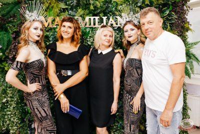 Концерт Славы! День рождения «Максимилианс», 18 июля 2019 - Ресторан «Максимилианс» Челябинск - 34