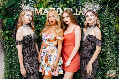 Концерт Славы! День рождения «Максимилианс», 18 июля 2019 - Ресторан «Максимилианс» Челябинск - 35