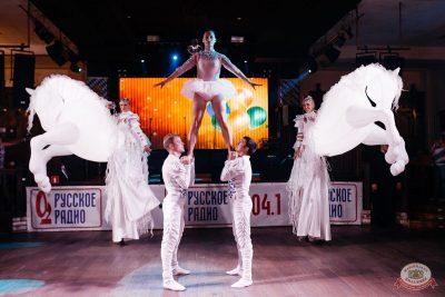 Концерт Славы! День рождения «Максимилианс», 18 июля 2019 - Ресторан «Максимилианс» Челябинск - 38