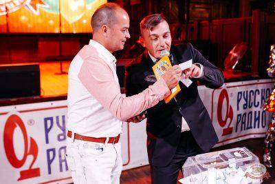 Концерт Славы! День рождения «Максимилианс», 18 июля 2019 - Ресторан «Максимилианс» Челябинск - 42