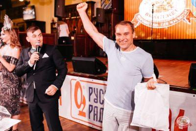 Концерт Славы! День рождения «Максимилианс», 18 июля 2019 - Ресторан «Максимилианс» Челябинск - 46