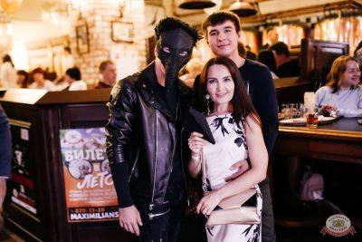 Концерт Славы! День рождения «Максимилианс», 18 июля 2019 - Ресторан «Максимилианс» Челябинск - 47