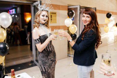 Концерт Славы! День рождения «Максимилианс», 18 июля 2019 - Ресторан «Максимилианс» Челябинск - 5