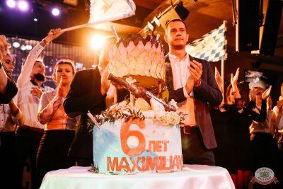 Концерт Славы! День рождения «Максимилианс», 18 июля 2019 - Ресторан «Максимилианс» Челябинск - 56