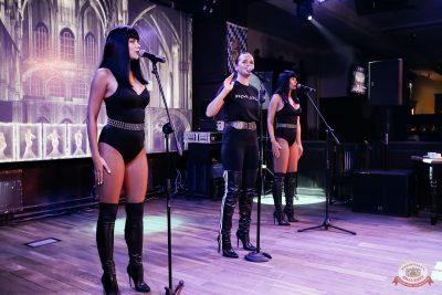 Концерт Славы! День рождения «Максимилианс», 18 июля 2019 - Ресторан «Максимилианс» Челябинск - 60