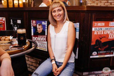 Концерт Славы! День рождения «Максимилианс», 18 июля 2019 - Ресторан «Максимилианс» Челябинск - 62