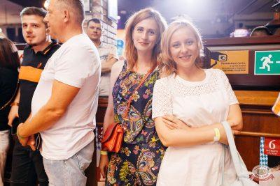 Концерт Славы! День рождения «Максимилианс», 18 июля 2019 - Ресторан «Максимилианс» Челябинск - 68