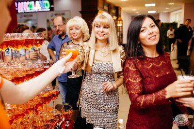 Концерт Славы! День рождения «Максимилианс», 18 июля 2019 - Ресторан «Максимилианс» Челябинск - 7