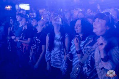 Вадим Самойлов: 30лет «Агате Кристи», 31 июля 2019 - Ресторан «Максимилианс» Челябинск - 53