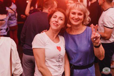 Вадим Самойлов: 30лет «Агате Кристи», 31 июля 2019 - Ресторан «Максимилианс» Челябинск - 57