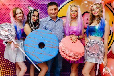 «Дыхание ночи»: Bubble Gum, 3 августа 2019 - Ресторан «Максимилианс» Челябинск - 1