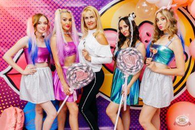 «Дыхание ночи»: Bubble Gum, 3 августа 2019 - Ресторан «Максимилианс» Челябинск - 10