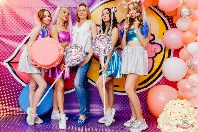 «Дыхание ночи»: Bubble Gum, 3 августа 2019 - Ресторан «Максимилианс» Челябинск - 11