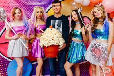 «Дыхание ночи»: Bubble Gum, 3 августа 2019 - Ресторан «Максимилианс» Челябинск - 2