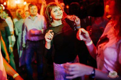 «Дыхание ночи»: Bubble Gum, 3 августа 2019 - Ресторан «Максимилианс» Челябинск - 20