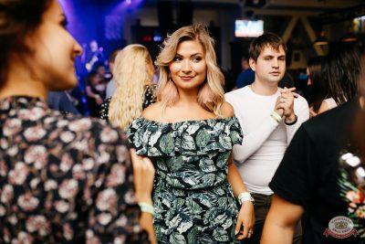 «Дыхание ночи»: Bubble Gum, 3 августа 2019 - Ресторан «Максимилианс» Челябинск - 21