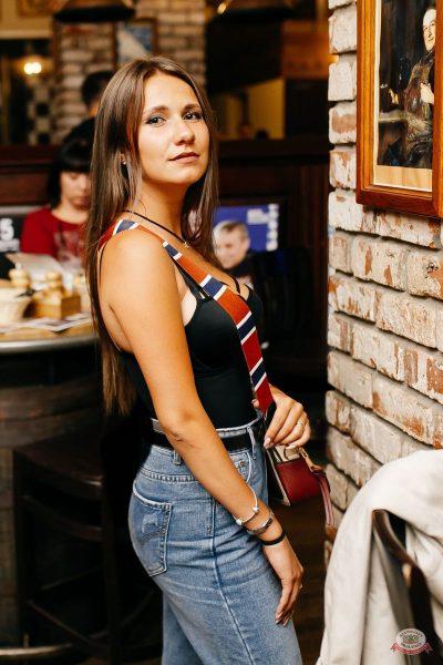 «Дыхание ночи»: Bubble Gum, 3 августа 2019 - Ресторан «Максимилианс» Челябинск - 22