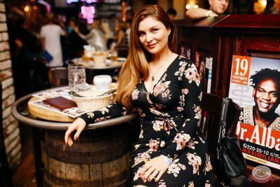 «Дыхание ночи»: Bubble Gum, 3 августа 2019 - Ресторан «Максимилианс» Челябинск - 23