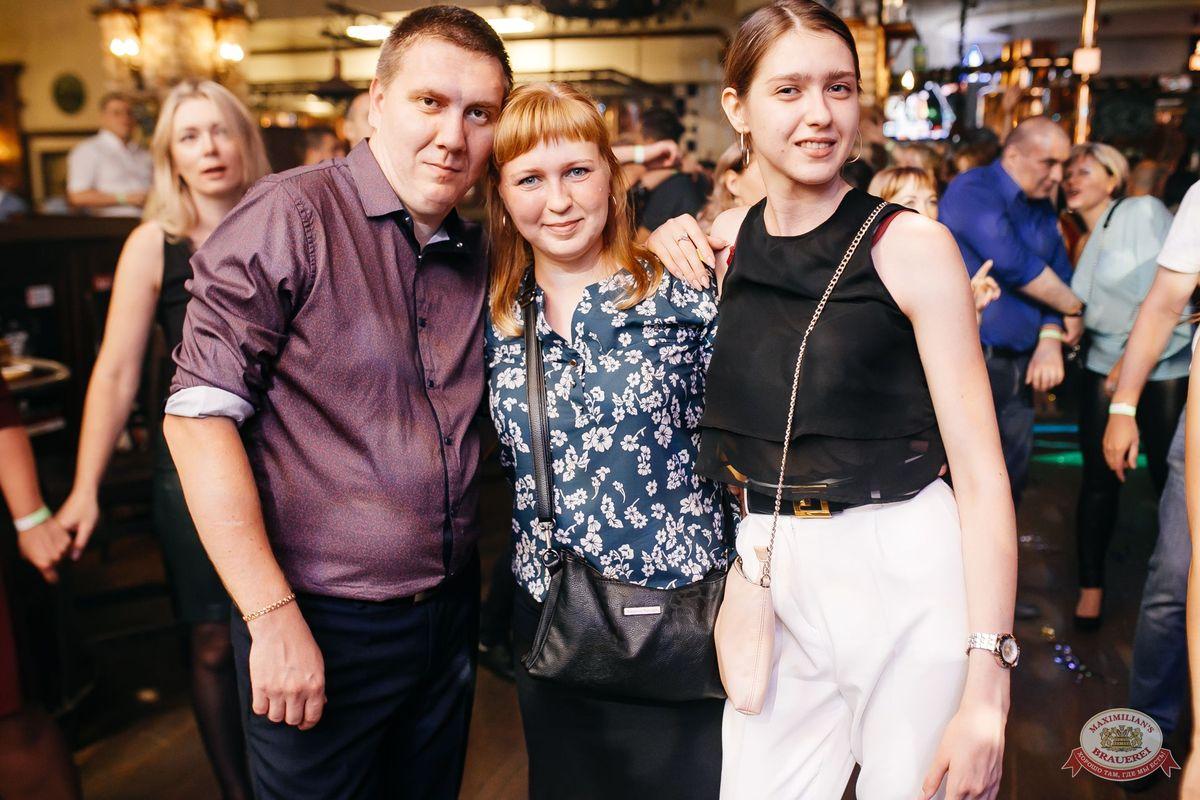 «Дыхание ночи»: Bubble Gum, 3 августа 2019 - Ресторан «Максимилианс» Челябинск - 27