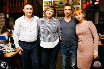 «Дыхание ночи»: Bubble Gum, 3 августа 2019 - Ресторан «Максимилианс» Челябинск - 28