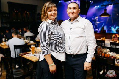 «Дыхание ночи»: Bubble Gum, 3 августа 2019 - Ресторан «Максимилианс» Челябинск - 29