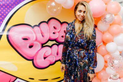 «Дыхание ночи»: Bubble Gum, 3 августа 2019 - Ресторан «Максимилианс» Челябинск - 3
