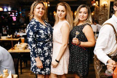 «Дыхание ночи»: Bubble Gum, 3 августа 2019 - Ресторан «Максимилианс» Челябинск - 30