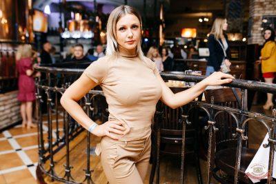 «Дыхание ночи»: Bubble Gum, 3 августа 2019 - Ресторан «Максимилианс» Челябинск - 32