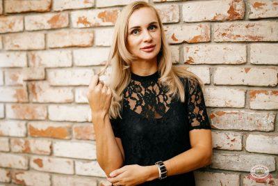 «Дыхание ночи»: Bubble Gum, 3 августа 2019 - Ресторан «Максимилианс» Челябинск - 34