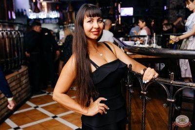 «Дыхание ночи»: Bubble Gum, 3 августа 2019 - Ресторан «Максимилианс» Челябинск - 35
