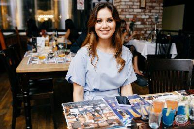 «Дыхание ночи»: Bubble Gum, 3 августа 2019 - Ресторан «Максимилианс» Челябинск - 36