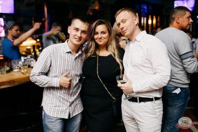 «Дыхание ночи»: Bubble Gum, 3 августа 2019 - Ресторан «Максимилианс» Челябинск - 41