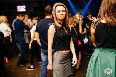 «Дыхание ночи»: Bubble Gum, 3 августа 2019 - Ресторан «Максимилианс» Челябинск - 44