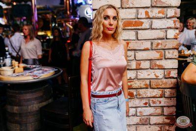 «Дыхание ночи»: Bubble Gum, 3 августа 2019 - Ресторан «Максимилианс» Челябинск - 47