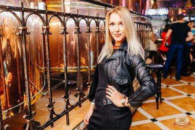 «Дыхание ночи»: Bubble Gum, 3 августа 2019 - Ресторан «Максимилианс» Челябинск - 48