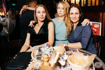«Дыхание ночи»: Bubble Gum, 3 августа 2019 - Ресторан «Максимилианс» Челябинск - 49