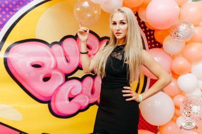 «Дыхание ночи»: Bubble Gum, 3 августа 2019 - Ресторан «Максимилианс» Челябинск - 5