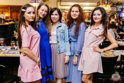«Дыхание ночи»: Bubble Gum, 3 августа 2019 - Ресторан «Максимилианс» Челябинск - 53