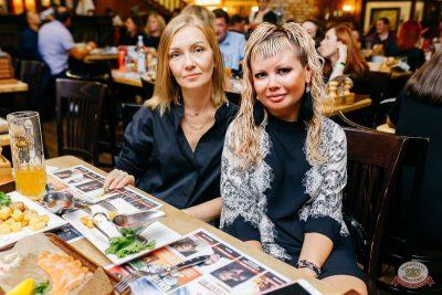 «Дыхание ночи»: Bubble Gum, 3 августа 2019 - Ресторан «Максимилианс» Челябинск - 54