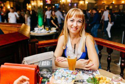 «Дыхание ночи»: Bubble Gum, 3 августа 2019 - Ресторан «Максимилианс» Челябинск - 55